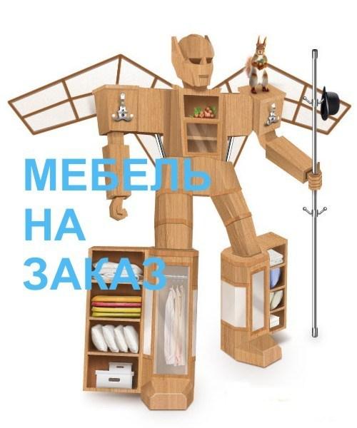 minusinsk.wcli.ru
